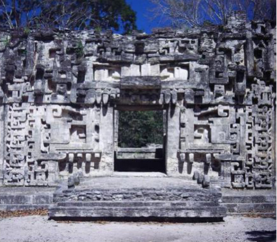 Ancient Mayan Accomplishments Chenes Architecture